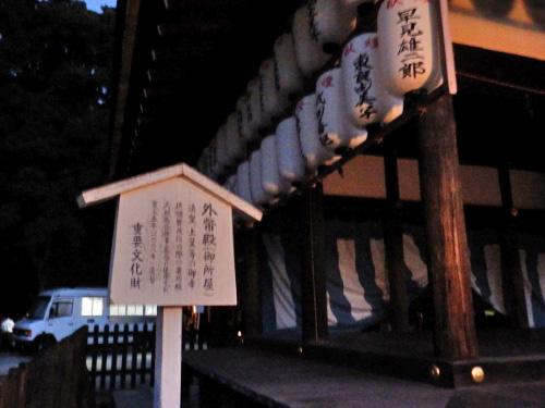 上賀茂神社 (7)_resized