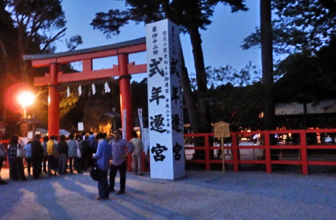 上賀茂神社 (6)_resized