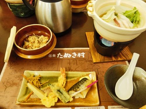 たぬき村 (5)_resized