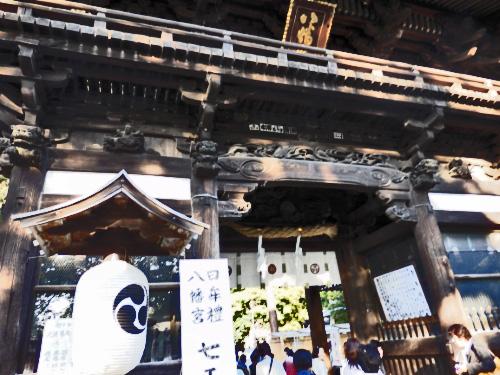 日牟禮八幡宮 (2)_resized