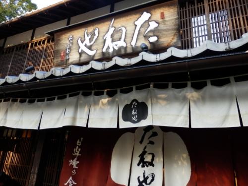近江八幡 (4)_resized