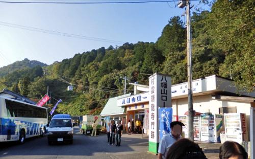 八幡山ロープウェー (2)_resized