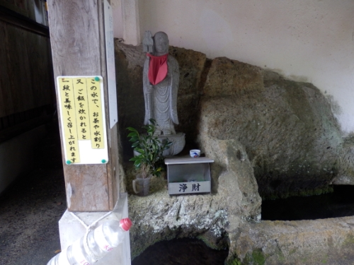 五百羅漢 (6)_resized