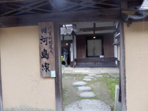 石見銀山、大森 (5)_resized