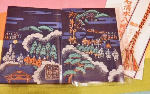 岩清水八幡宮 (76)_resized