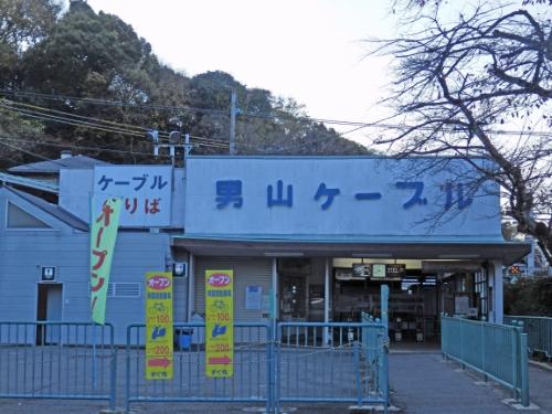 岩清水八幡宮 (29)_resized
