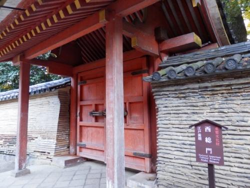 岩清水八幡宮 (52)_resized