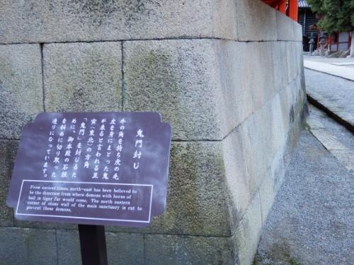 岩清水八幡宮 (67)_resized