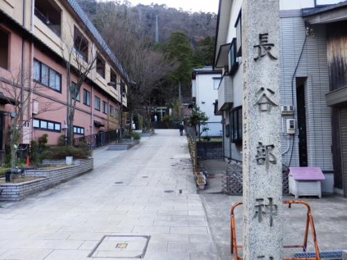 ゆげ街道 (2)_resized