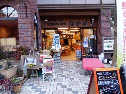 ゆげ街道 (3)_resized