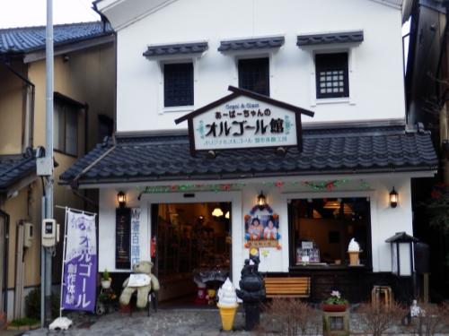 ゆげ街道 (4)_resized