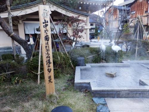 ゆげ街道 (7)_resized