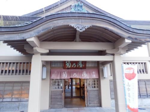ゆげ街道 (11)_resized