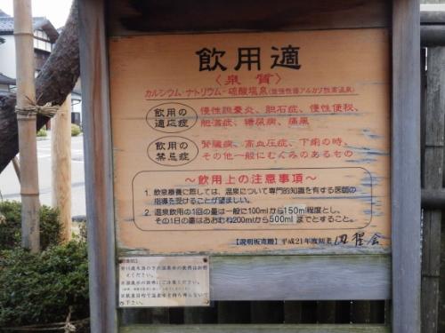 ゆげ街道 (14)_resized