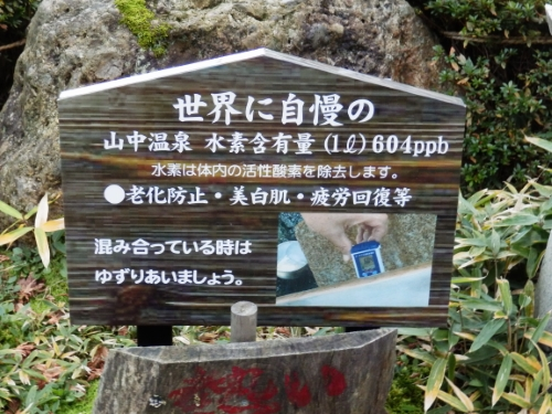 ゆげ街道 (16)_resized