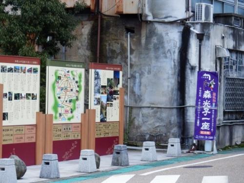 ゆげ街道 (17)_resized