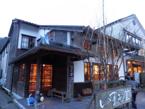 ゆげ街道 (19)_resized
