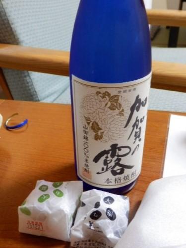 ご飯、お酒、スイーツ (7)22:38_resized