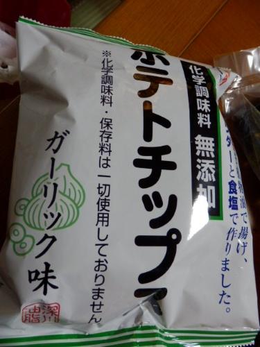 ご飯、お酒、スイーツ (11)_resized