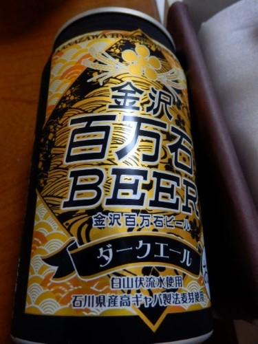 ご飯、お酒、スイーツ (12)23:54_resized