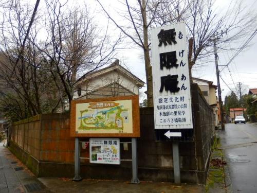 こおろぎ橋へ (1)9:57_resized