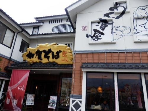 白山神社 (7)13:40_resized