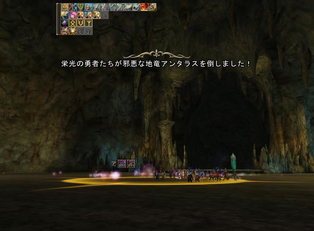 Shot00778.jpg