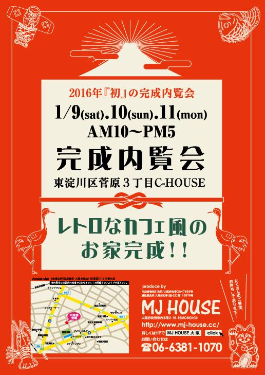 sugahara3_c-omote-out.jpg