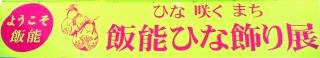 ☆DSCN2502