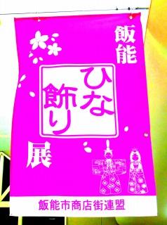 ☆DSCN2503