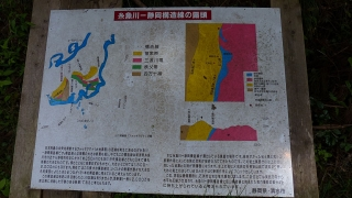 20150523炭焼平山線102