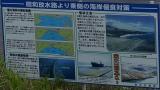 20150523炭焼平山線207