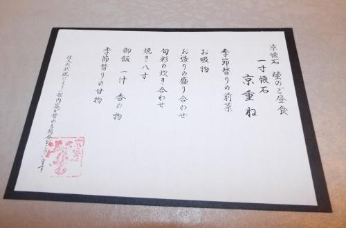 浦安BTH 蛍-35