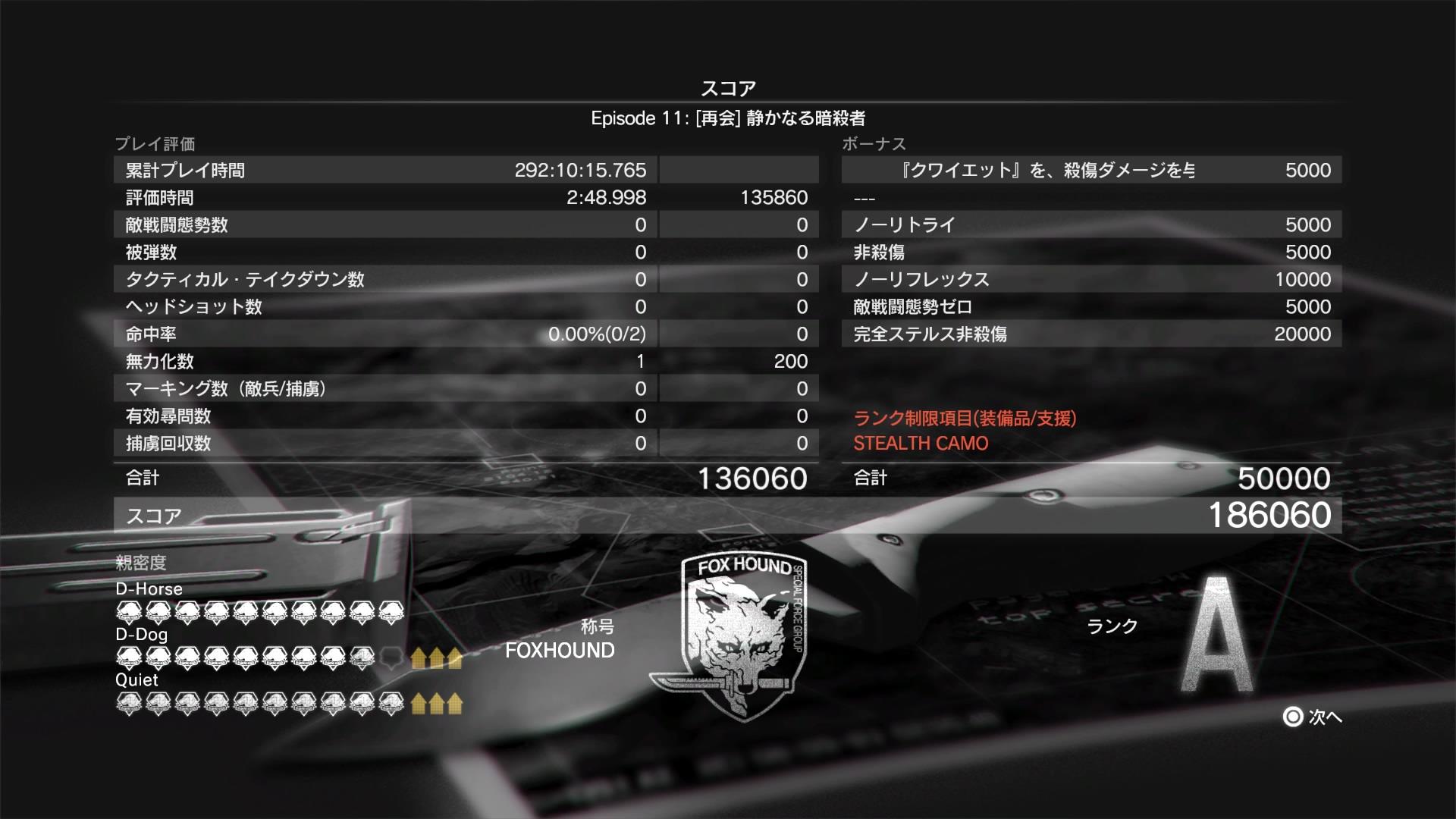 2015111004.jpg
