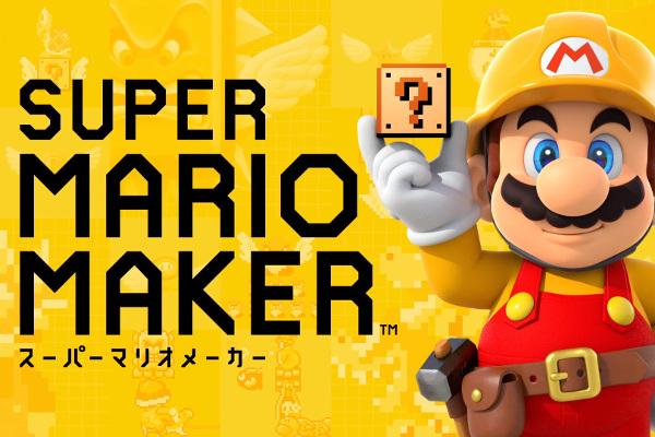 super_mario_maker2.jpg