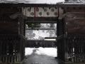 20160216須佐神社