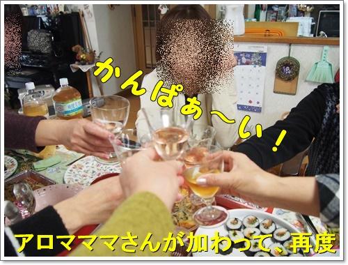 20151221_123.jpg