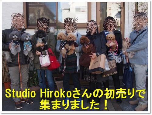 20160103_065.jpg
