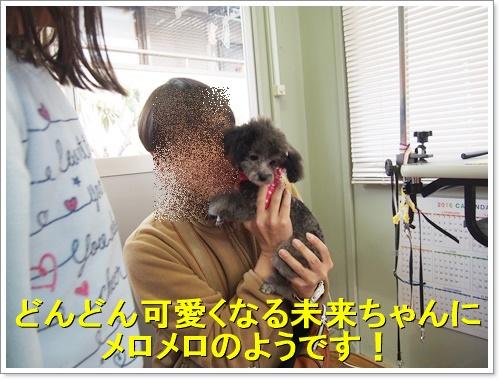 20160123_157.jpg