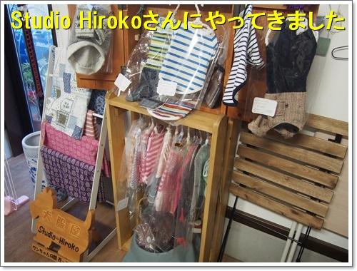 20160124_046.jpg