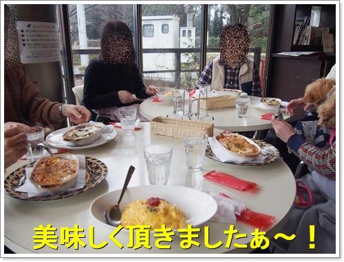 20160130_062.jpg