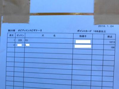 046繝シ繧ウ繝斐・菫ョ豁」_convert_20160126063406
