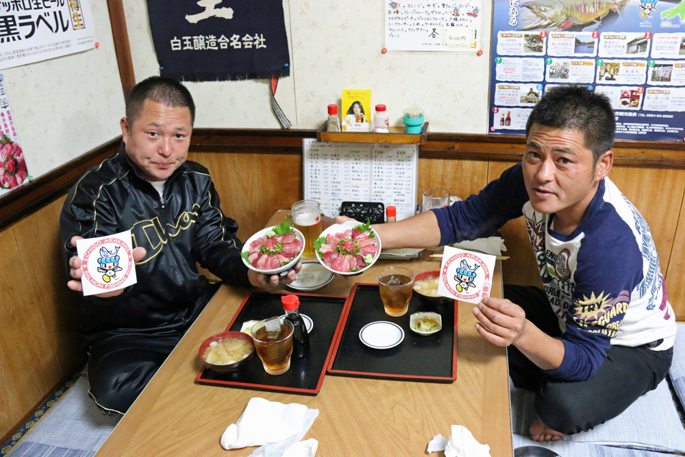 Salmon Fishing Niigata Japan