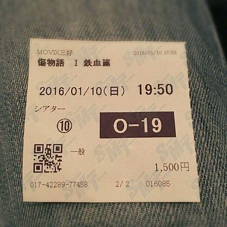 160110neta50.jpg