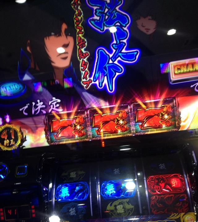 bazikizunabcsuru-tenjou7kaku.jpg