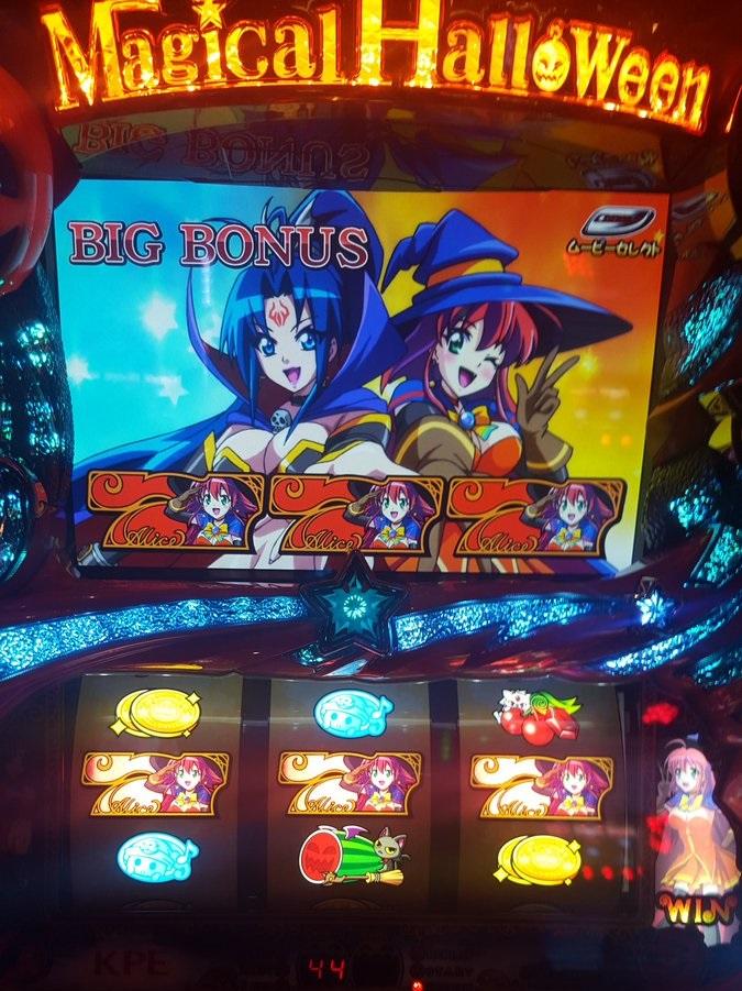 maziharo5aka7bonakakuteiarisuro-zu.jpg