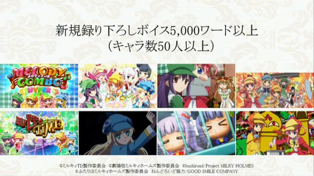 mirukixiho-muzutd3.jpg