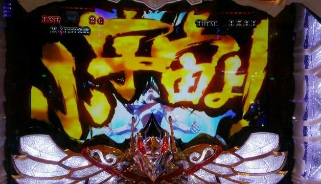 seiyamegami_kosumo.jpg