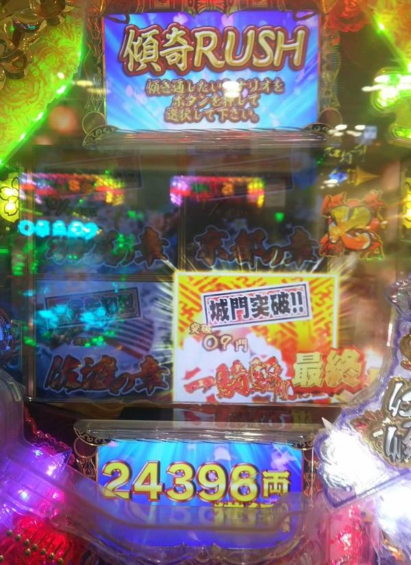 shinhananokeizijoumonntoxtupakabukirush.jpg