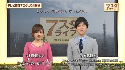 151211 7スタライブ (2)